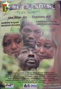 Une participation record du Togo au FESPACO 2009