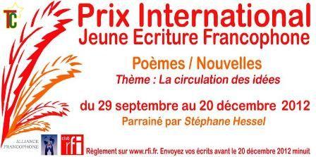 Prix Internationale Jeune Ecriture Francophone