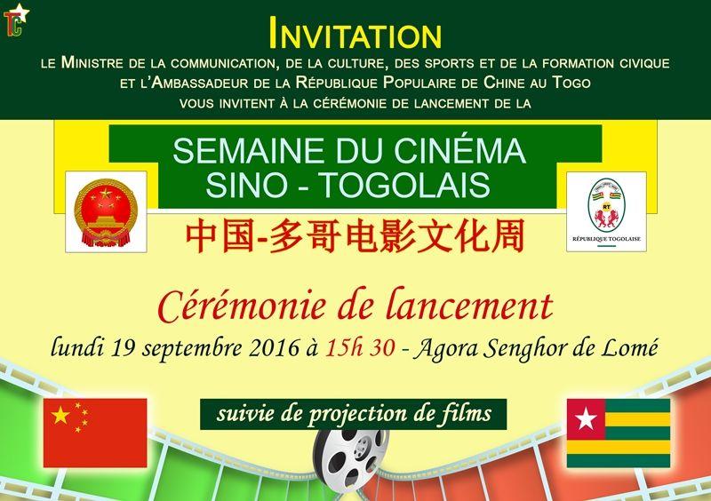Chine -Togo : Le cinéma à l'honneur